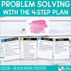 Problem Solving with the 4-Step Plan Posters