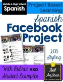 "Spanish Facebook: ""Design a Profile"" Project - Beginning Spanish"