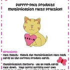 Purrrr-fect Products Multiplication Facts Practice