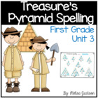 Pyramid Spelling Unit 3 Macmillan/McGraw-Hill Treasures Fi
