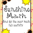 QR Code End of the Year Fun:  Sunshine Math