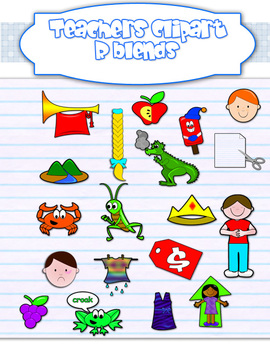 R Blends word complete pack clipart {5 - 8 pics for each c