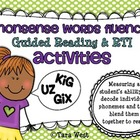 RTI & Guided Reading {Nonsense Word Fluency Activities}