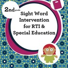 RTI and Special Education Second Grade Sight Word Intervention