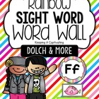 Rainbow Sight Word Word Wall