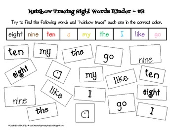 Rainbow Tracing Sight Words - Kindergarten