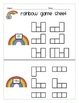 Rainbow Word Families short a
