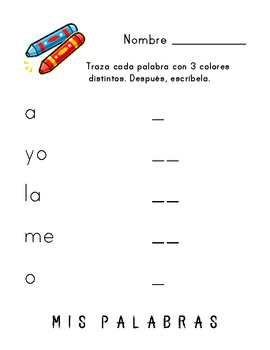 Rainbow Write High Frequency Spanish Words (Set 1)