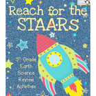 Reach for the STAARs {Earth Science}