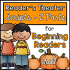 Reader's Theater - Partner Plays for Beginning Readers {Fa