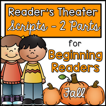 Reader's Theater - Partner Plays for Beginning Readers {Fall Edition}