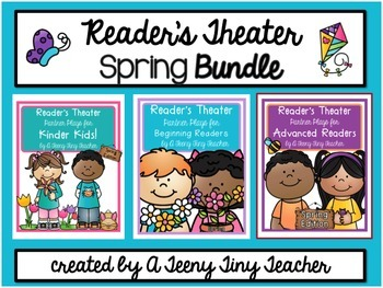 Reader's Theater - Partner Plays for Beginning Readers {Spring Bundle}