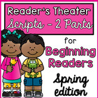 Reader&#039;s Theater {Partner Plays for Young Learners}