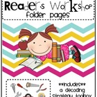 Reader&#039;s Workshop Folder Pages