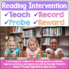 Reading Intervention Strategy First Grade Dolch Sight Word