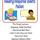 Reading Response Sheets Packet