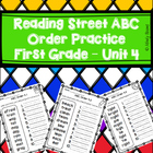 Reading Street - First Grade Unit 4 ABC Order