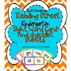 Reading Street Kindergarten Sight Word Bundle (2013 Common