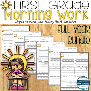 Reading Street Morning Word Work BUNDLE UNITS R, 1, 2, 3, 4, 5