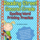 Reading Street Second Grade Spelling Practice { Pages for