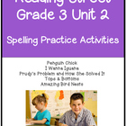 Reading Street Spelling Unit 2 Grade 3
