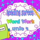 Reading Street Unit 4 Daily Word Work/Spelling Worksheets