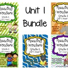 Reading Wonders Resources Grade 2  UNIT 1 BUNDLE (All 5 Weeks!)