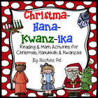 Reading and Math Activities for Christmas, Hanukkah and Kwanzaa