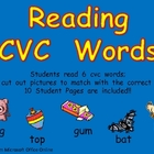 Reading cvc words- Kindergarten Word Work