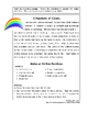 Recipe for Reading Comprehension - Edible Rainbow