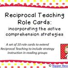 Reciprocal Teaching and comprehension strategy cards with