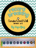 Record Breaking Word Wall {Cursive}