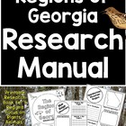 Regions of Georgia Research Manual- Georgia 3rd Grade Science