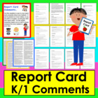 Report Card Comments Labels & 80 Sample Comments: Beginnin
