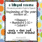 Review of Numbers, Shapes and Colors - Bilingual Resource