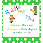 Riddle me this!  Addition practice sheets