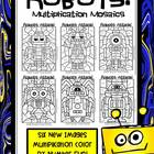 Robots Attack! Multiplication Mosaics- Color By Multiplica