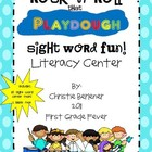 Rock-n-Roll Playdough Fun! Sight Word Center