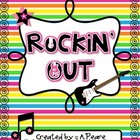 Rockin&#039; Guitar Craftivity ~Beginning of the Year/End of the Year