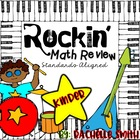 Rockin' Math Review Centers (Common Core Aligned-Kindergarten)