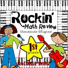 Rockin&#039; Math Review Centers (Common Core Aligned)