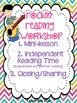 Rockin' Reading Workshop