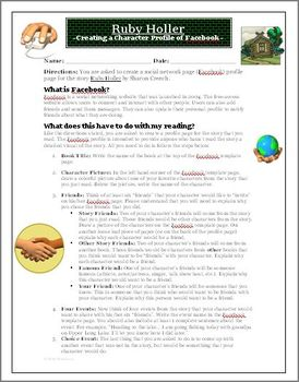 Ruby Holler by Sharon Creech Social Networking Activity (4 pages)
