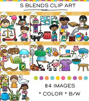 S Blends Clip Art Bundle