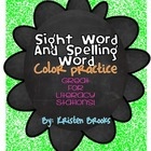 Sight Word and Spelling Word Color Writing Practice