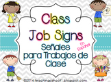 SPANISH Class Job Signs - chevron