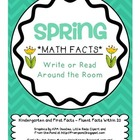 *SPRING* Math Facts Math Center/Game