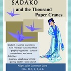 Sadako and the Thousand Paper Cranes: Novel Unit and Activities