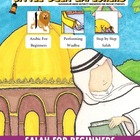 Salah and Arabic for Beginners