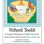 School Tools Emergent Reader and Sight Word Set